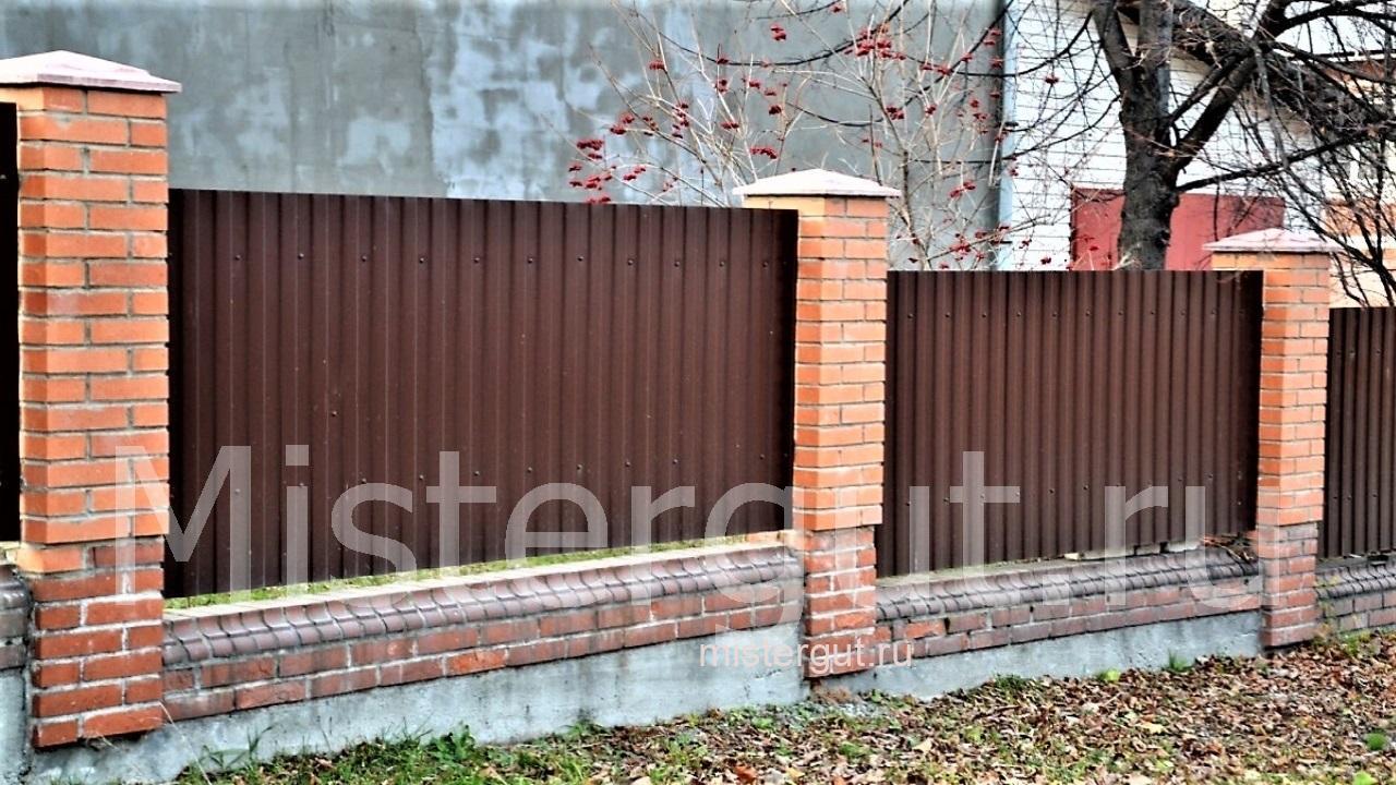 Комбинированный забор.