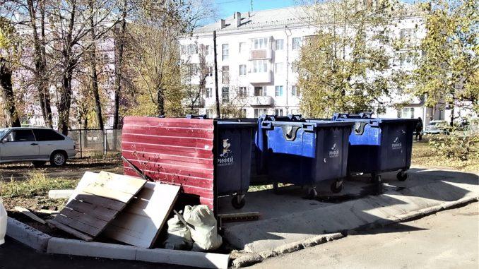 мусорная площадка